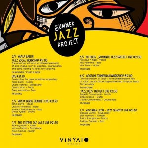 Cyprus : 3rd Vinylio Summer Jazz Project