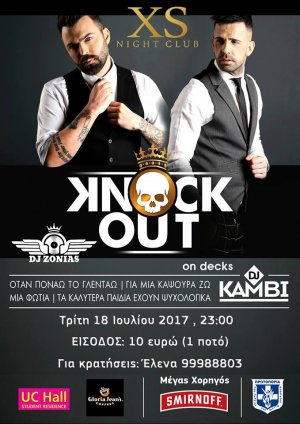 Cyprus : Knock Out