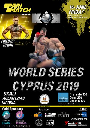 Κύπρος : Kok Fights World Series Cyprus 2019