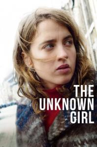 Cyprus : The Unknown Girl (La Fille inconnue)