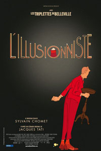 Cyprus : The Illusionist (L'illusionniste)