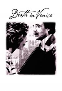 Cyprus : Death in Venice (Morte a Venezia)