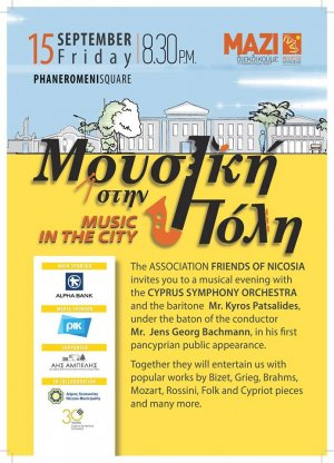 Cyprus : Music in the City