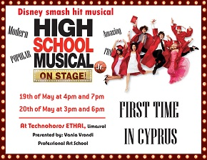 Cyprus : High School Musical