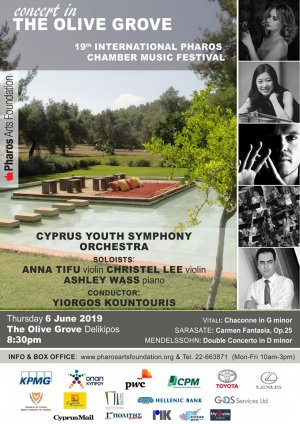 Cyprus : Concert in The Olive Grove