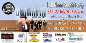 Cyprus : Onirama - Full Moon Party