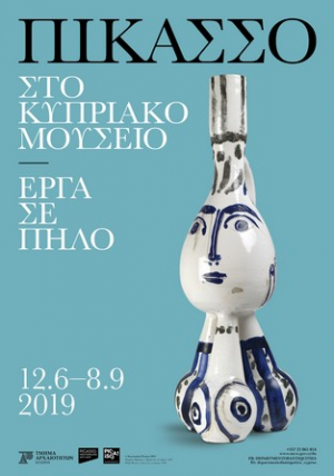 Cyprus : Picasso at the Cyprus Museum - Works in Clay