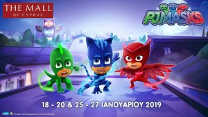 Cyprus : PJ Masks at The Mall of Cyprus