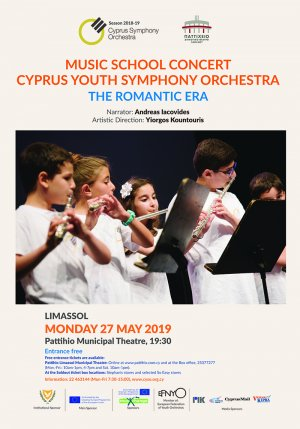 Cyprus : Cyprus Youth Symphony Orchestra Music School Concert