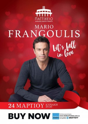 Cyprus : Mario Frangoulis - Let's Fall in Love