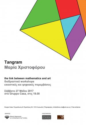 Cyprus : Tangram, The link between mathematics and art