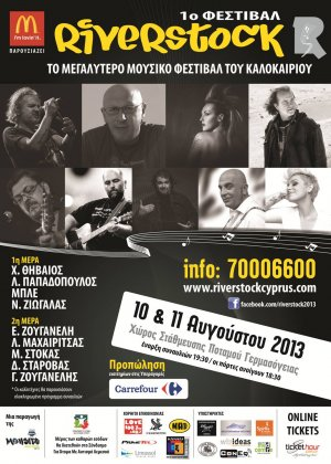 "Cyprus : 1st Music Festival ""Riverstock"""