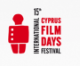Cyprus Film Days 2017 (Limassol)