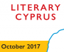 Literary Cyprus