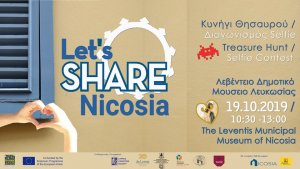 Cyprus : Let's Share Nicosia