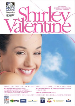 an analysis of shirley valentine in a one character play by willy russell Part of a season of two plays written by willy russell, 'shirley valentine' is a one-woman show starring meera syal as shirley and directed by glen walford.