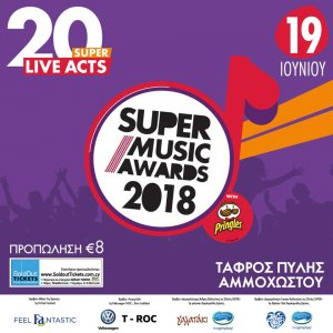 Cyprus : Super Music Awards 2018