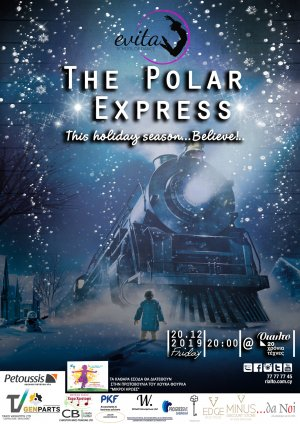 Κύπρος : The Polar Express